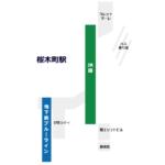 桜木町駅構内図(全体)