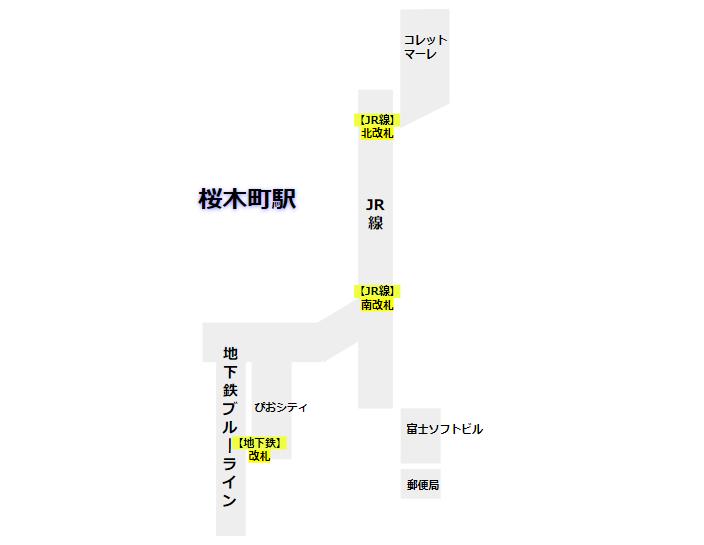 桜木町駅構内図(改札)