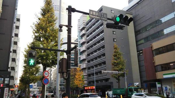 新横浜3丁目信号