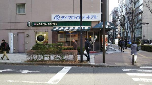 新横浜ダイワロイネットホテル