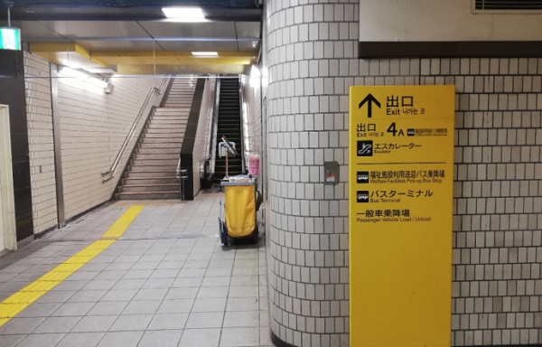 新横浜駅地下鉄ブルーラインの4A出口