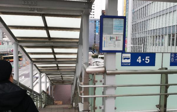 新横浜駅の歩道橋からバス乗り場へ降りる