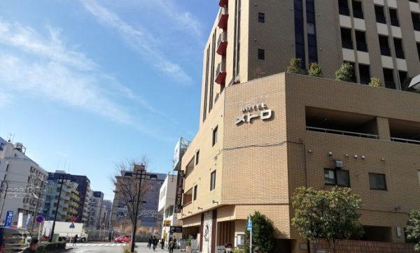 新横浜ホテルメトロ