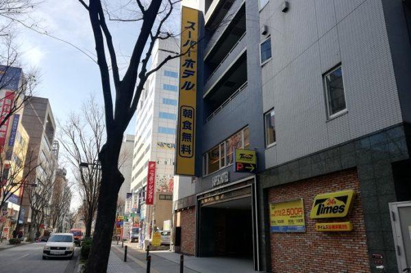 新横浜スーパーホテル