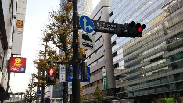 新横浜-アリーナ前信号