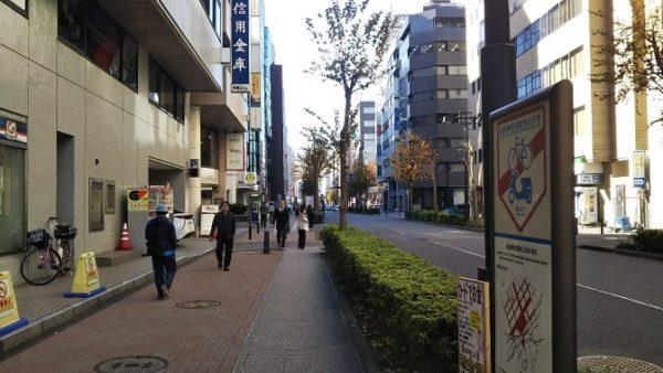 新横浜駅-横浜信用金庫前