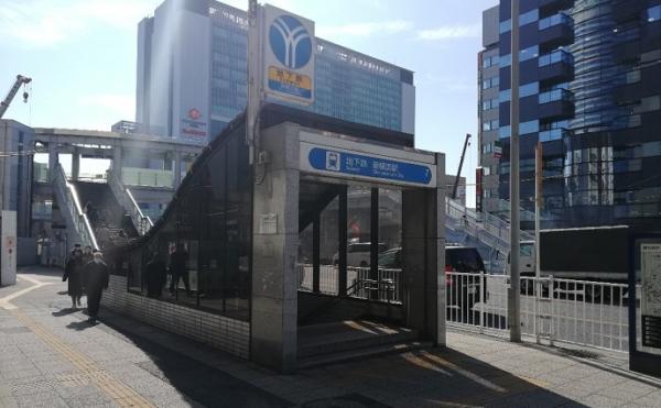 新横浜駅、地下鉄ブルーライン7番出口
