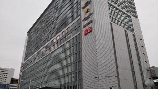 新横浜駅ビルのキュービックプラザ