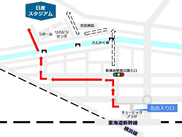 新横浜駅から日産スタジアムへの行き方(混雑回避経路)