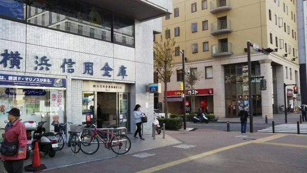 新横浜の横浜信用金庫前