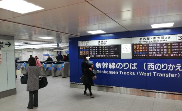 新幹線、新横浜駅の西乗り換え口