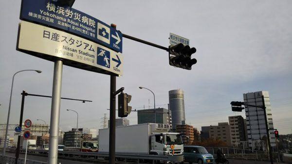 横浜労災病院北側交差点