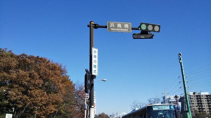 新横浜-浜鳥橋交差点