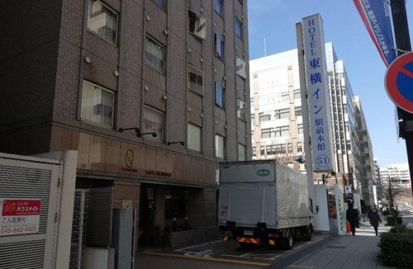 東横イン新横浜駅前本館