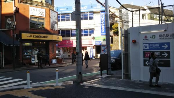 東急東横線の菊名駅前