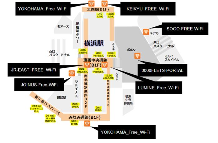 横浜駅wifiMAP