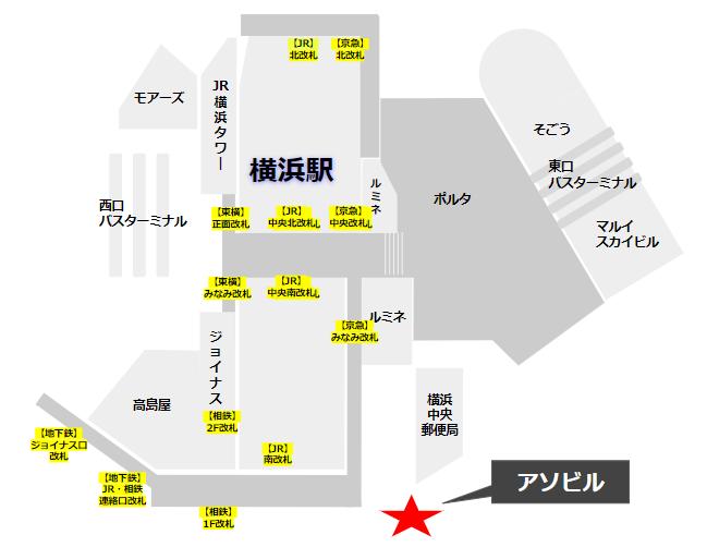 アソビルの場所と横浜駅の改札との位置関係