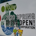 ぴあアリーナMM2020年オープン予定