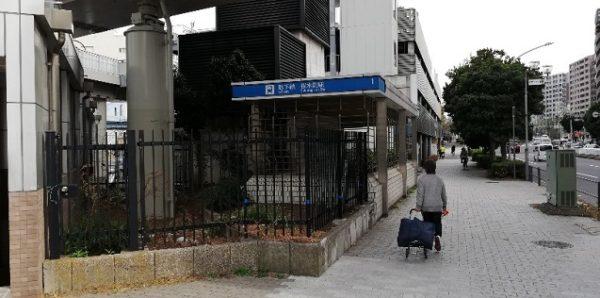 桜木町駅地下鉄ブルーラインの出口(1)