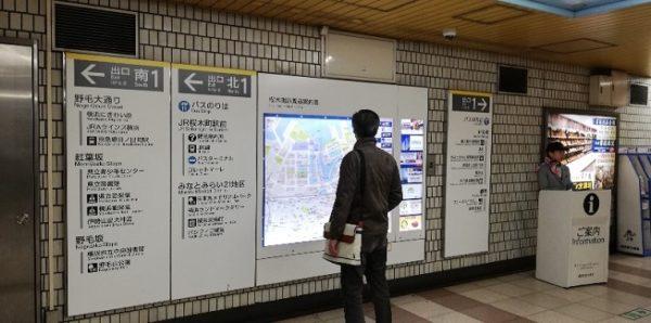 桜木町駅(地下鉄ブルーライン改札前)ナビガイド