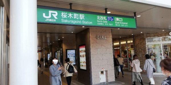 桜木町駅の東口(北側)