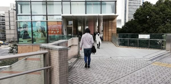 桜木町駅県民共済プラザビル