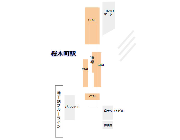 桜木町駅の構内図(CIAL)