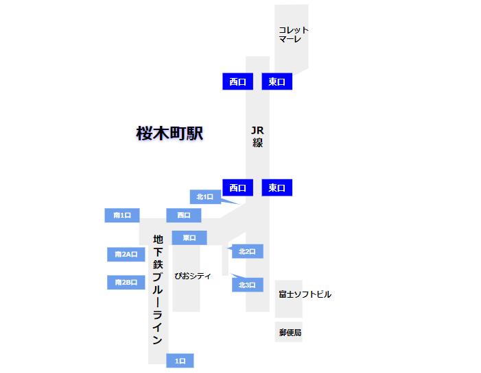 桜木町駅構内図(出口)