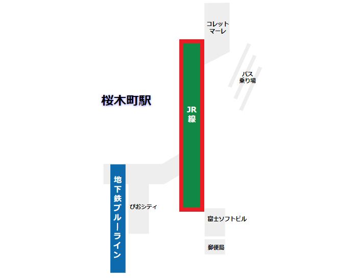 桜木町駅構内図(JR線の位置確認用)