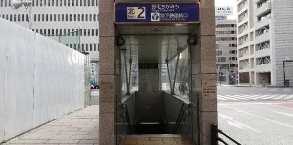 桜木町駅の地下鉄ブルーライン出口(北2口)