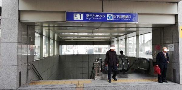桜木町駅の地下鉄ブルーライン出口(南1口)