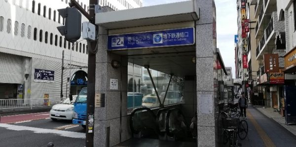 桜木町駅の地下鉄ブルーライン出口(南2A口)