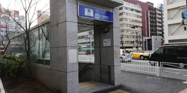 桜木町駅の地下鉄ブルーライン出口(東出口)