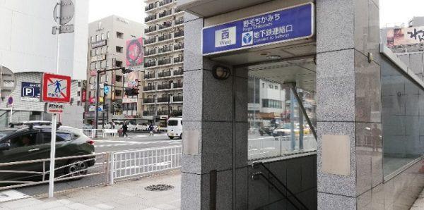 桜木町駅の地下鉄ブルーライン出口(西口)