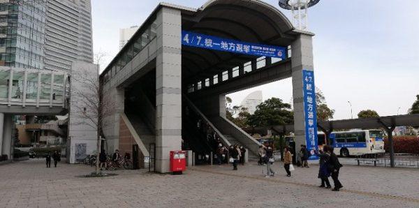 桜木町駅東広場の動く歩道への入り口