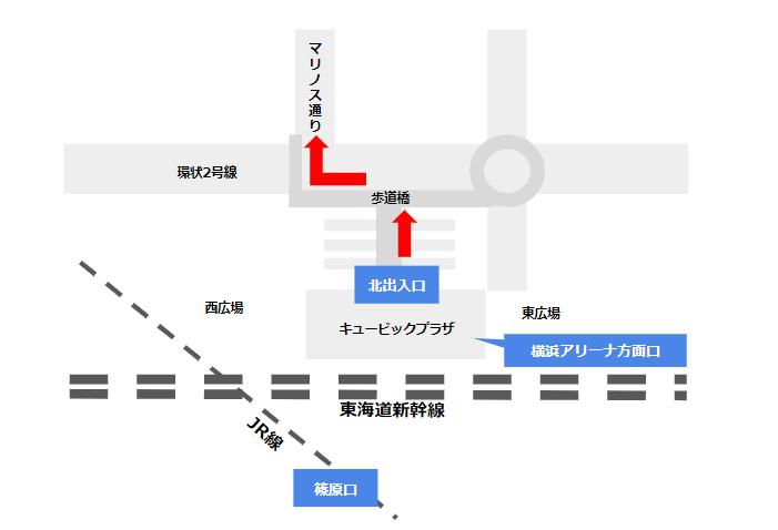 新横浜駅ビルからマリノス通りへ向かう経路