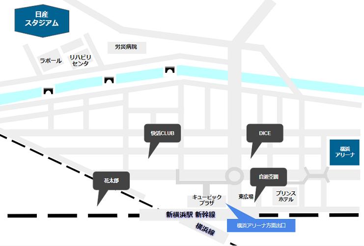 新横浜駅周辺の宿泊所、ネットカフェ
