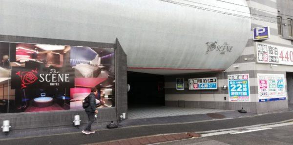 新横浜のラブホテル、SCENE