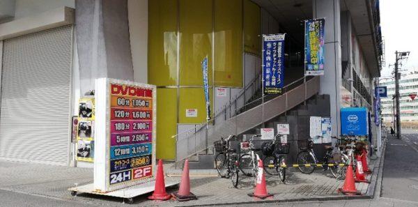 新横浜、ビデオボックス花太郎