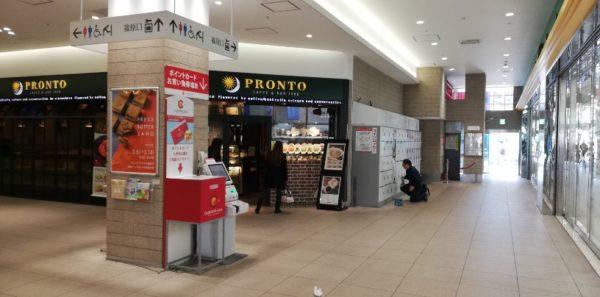 新横浜駅、ぐるめストリートのロッカーの場所