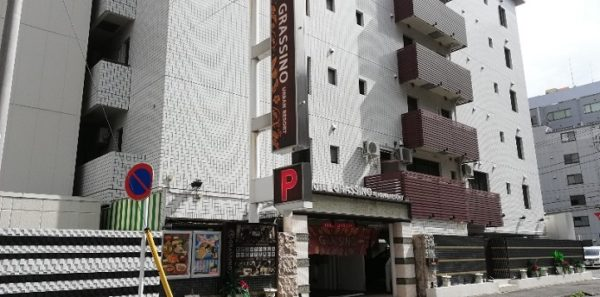 新横浜のラブホテルGRASSINO