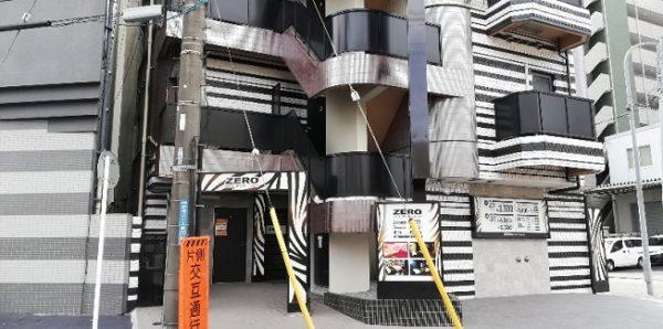 新横浜のラブホテルZERO横浜