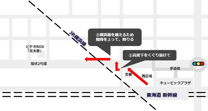 新横浜駅周辺のラブホテルエリアへの行き方