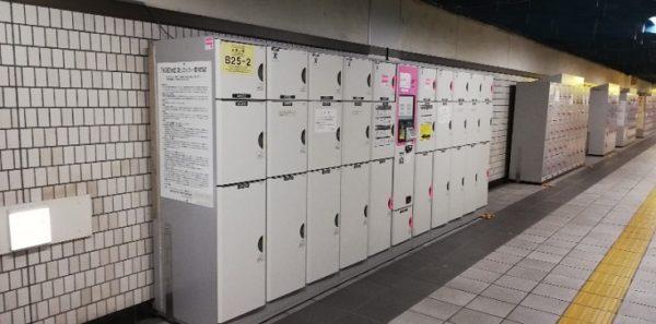 地下鉄ブルーライン新横浜駅のロッカー群