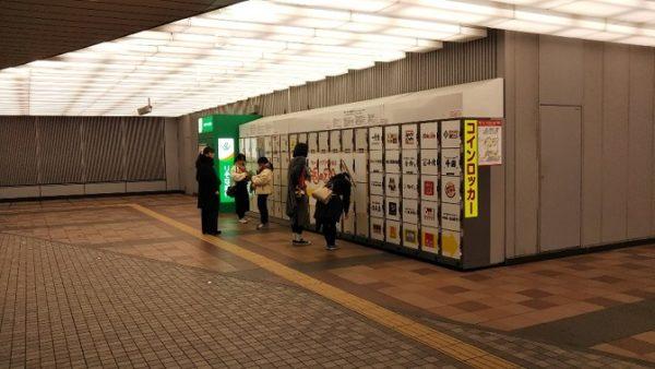 新横浜駅1Fの東側にあるロッカー