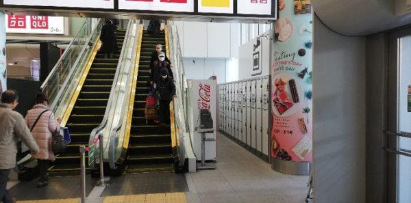 新横浜駅キュービックプラザの2Fのロッカー