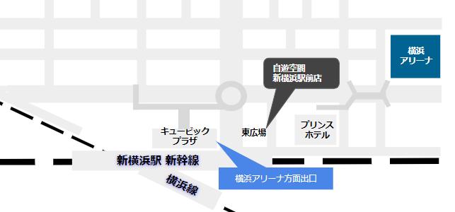 新横浜駅前のネットカフェ(自遊空間)の場所