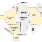 横浜駅の地下街3エリアのマップ