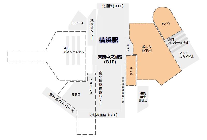 横浜駅地下街マップ(ポルタ)