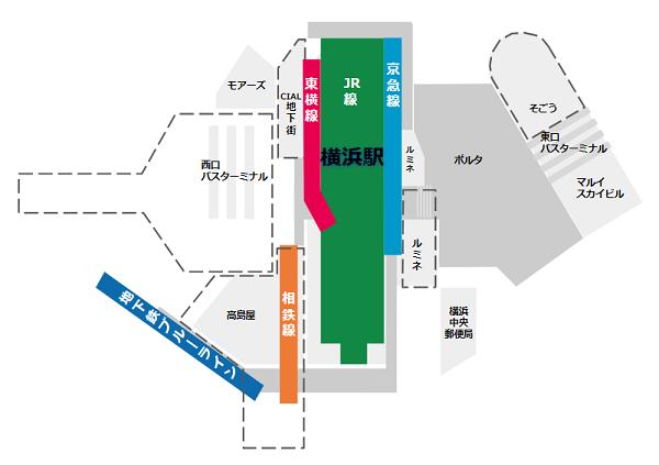 横浜駅地下街マップ(路線と重ねた図)